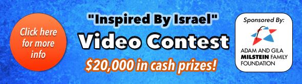 Contest Banner for Newsletter 2017
