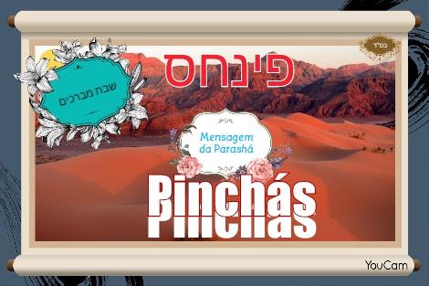 Pinchás - פינחס