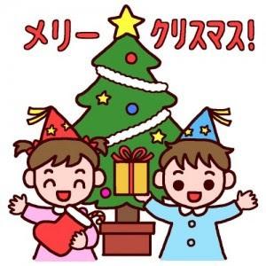 Christmas-in-Japan-2-300x300