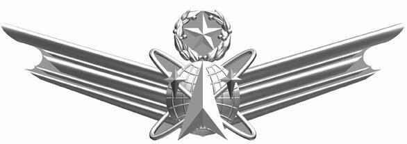 The Master Space Badge