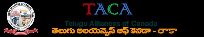Logo Banner png