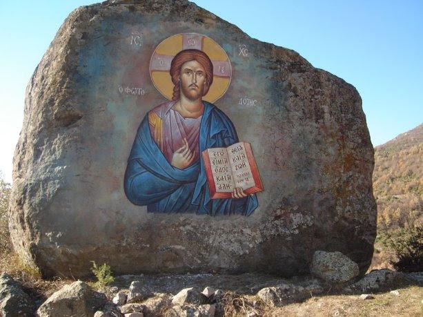 Ο Χριστός του βράχου  www.panoramio.com/photo/9251569