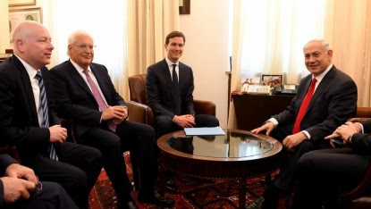 US Ambassador to Israel David Friedman (second left) and US President Donald Trump's special envoys Jared Kushner (left) and Jason Greenblatt (second right) meet with Prime Minister Benjamin Netanyahu at the Prime Minister's Office in Jerusalem, June 21, 2017. (Matty Stern/US Embassy Tel Aviv)Stern/US Embassy Tel Aviv)