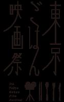 TOKYO GOHAN 2014 logo