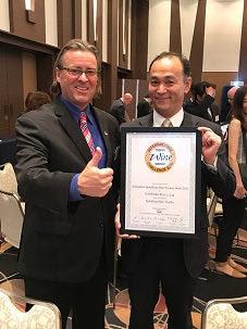 Sake Victories – IWC Gold Medal Winning Sakes A