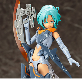 Megami Device