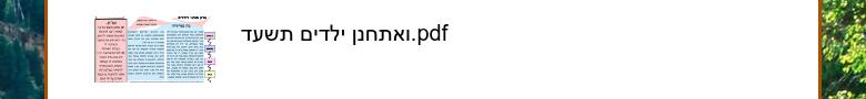 https://drive.google.com/file/d/0B7F4veQTuXCUWGlzUlItTEQzNmpIM1NsM0RsamdYS096akRr/view?usp=drive_...