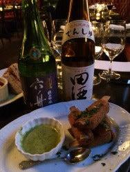 Sake Challenge March 2015b