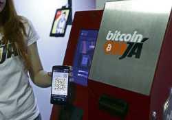 Εξιχνιάστηκε απάτη σε ανταλλακτήριο Bitcoin