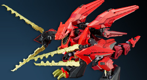 Transformers News: HobbyLinkJapan Sponsor News - TLK-30 Dragonstorm In-Stock, New Legends In-Stock Items