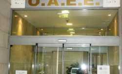 Ως αύριο Τρίτη η εμπρόθεσμη πληρωμή για τις εισφορές του ΟΑΕΕ