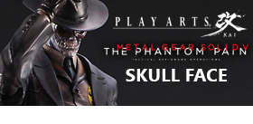 METAL GEAR SOLID V THE PHANTOM PAIN: PLAY ARTS KAI 11