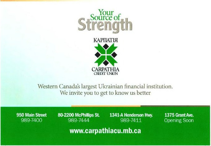 Carpathia Credit Union e-bulletin ad