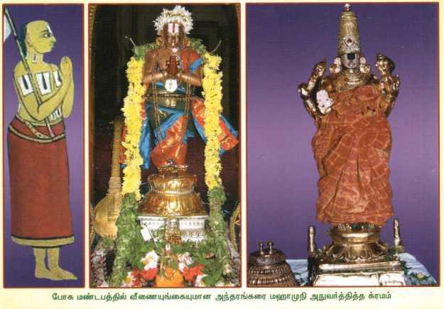 bhoga-mandapam