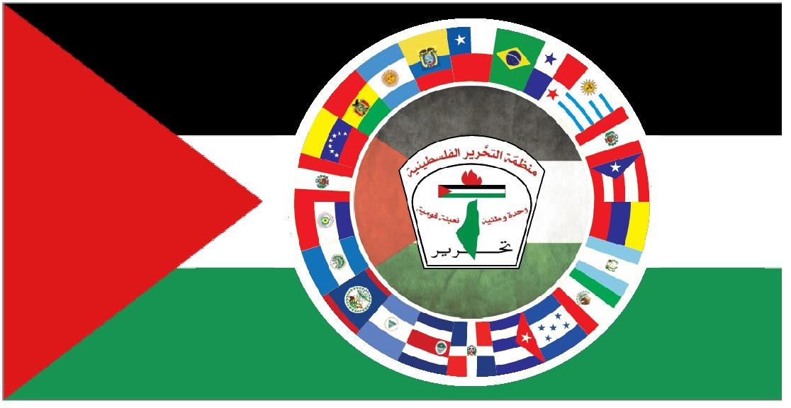 Comunidades palestinas de América Latina realizarán Congreso Preparatorio en Chile