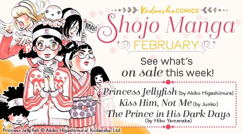 Shojo Manga February Sale ends 2/20.