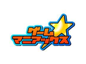 『ゲーム★マニアックス』(C)Animax Broadcast Japan.