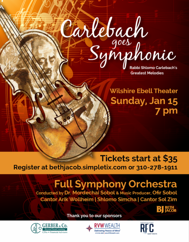 Carlebach goes Symphonic at Beth Jacob Synagogue, Beverly Hills