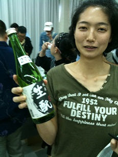 "Sake Friends – Shoutoku ""Foot Kimoto"" Past and Present B"