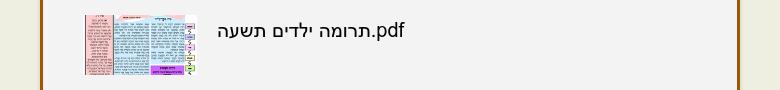 https://drive.google.com/file/d/0B7F4veQTuXCULU5zR29ITFhoWVozMncxSGxvQWRBWm8xM0ZF/view?usp=sharin...