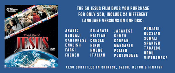 JESUS DVD - 24 Languages on one disc