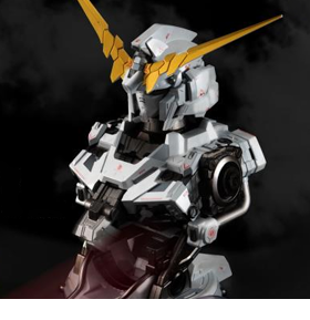 Mobile Suit Gundam Ultimate Mechanix Unicorn Gundam Capsule Machine Exclusive