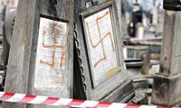 Small blog anti semitism