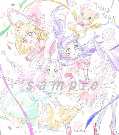 Blu-ray vol.1~4全巻購入特典 宮本絵美子描き下ろしイラスト色紙