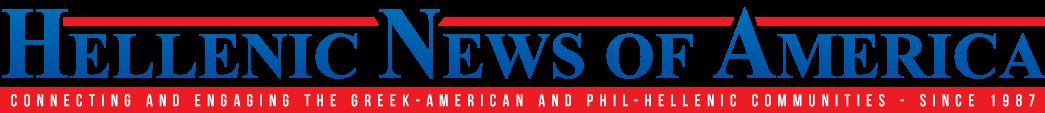 Hellenic News Logo