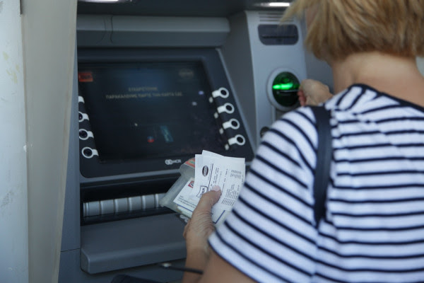 Συντάξεις Σεπτεμβρίου, επίδομα παιδιού Α21, ΚΕΑ: Μπαράζ πληρωμών τις επόμενες ημέρες - Οι ημερομηνίες