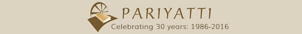 Pariyatti Logo