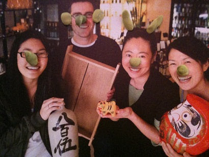 True Sake – Happy Birthday! And Happy Anniversary! B