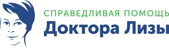 Dr_Lisa_logo