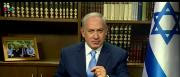 Bibi Netanyahu reacts to Jerusalem decision by Trump