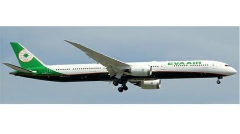 Boeing 787-10 Eva Air B-17801 flaps down | is due: August 2019