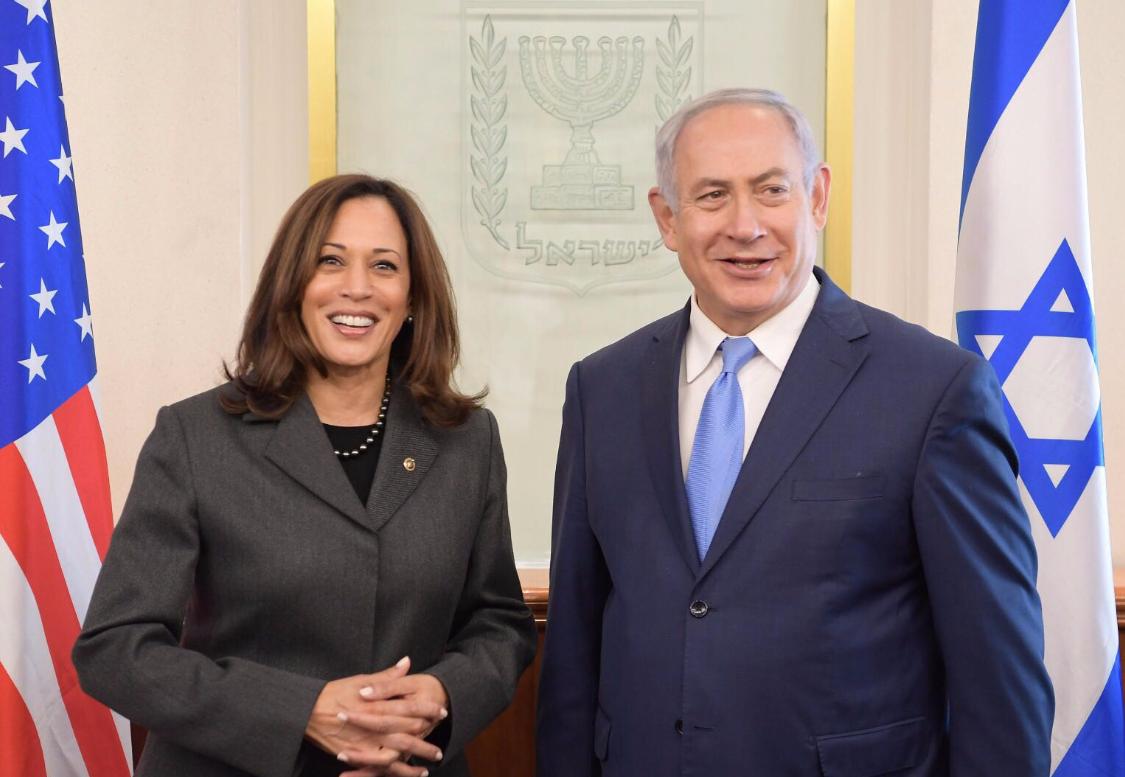 Kamala-Netanyahu
