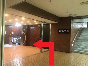 西武新宿ぺぺエスカレーター