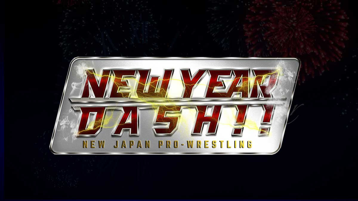 New Year Dash 2020