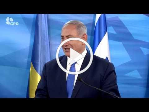 President Poroshenko meets with Prime Minister Netanyahu. To view video, please click on image above