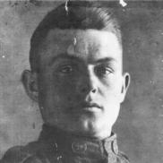 Vincent A. Luza
