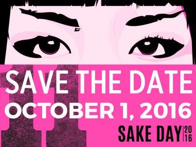 Sake Day 2016