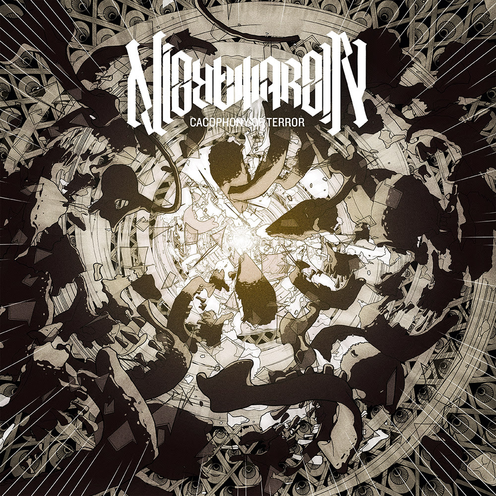 NIGHTMARER album cover
