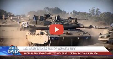 US-army-israeli-tanks-email preview