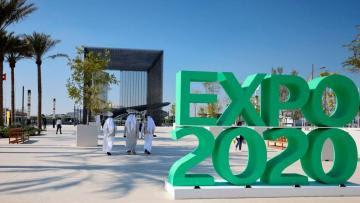 PromPerú: Mipymes regionales participarán en la Expo 2020 Dubái