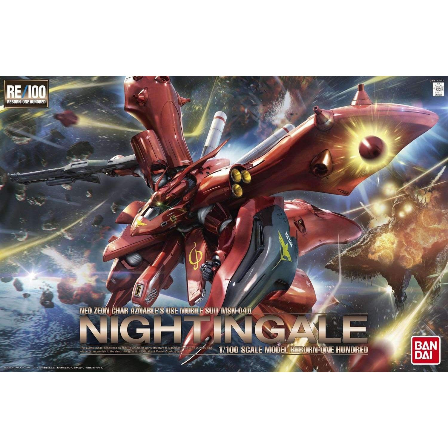 Image of Bandai Hobby RE/100 1/100 MSN-04 II Nightingale Char's Counterattack Model Kit