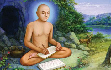 Shri Kundkund Acharya