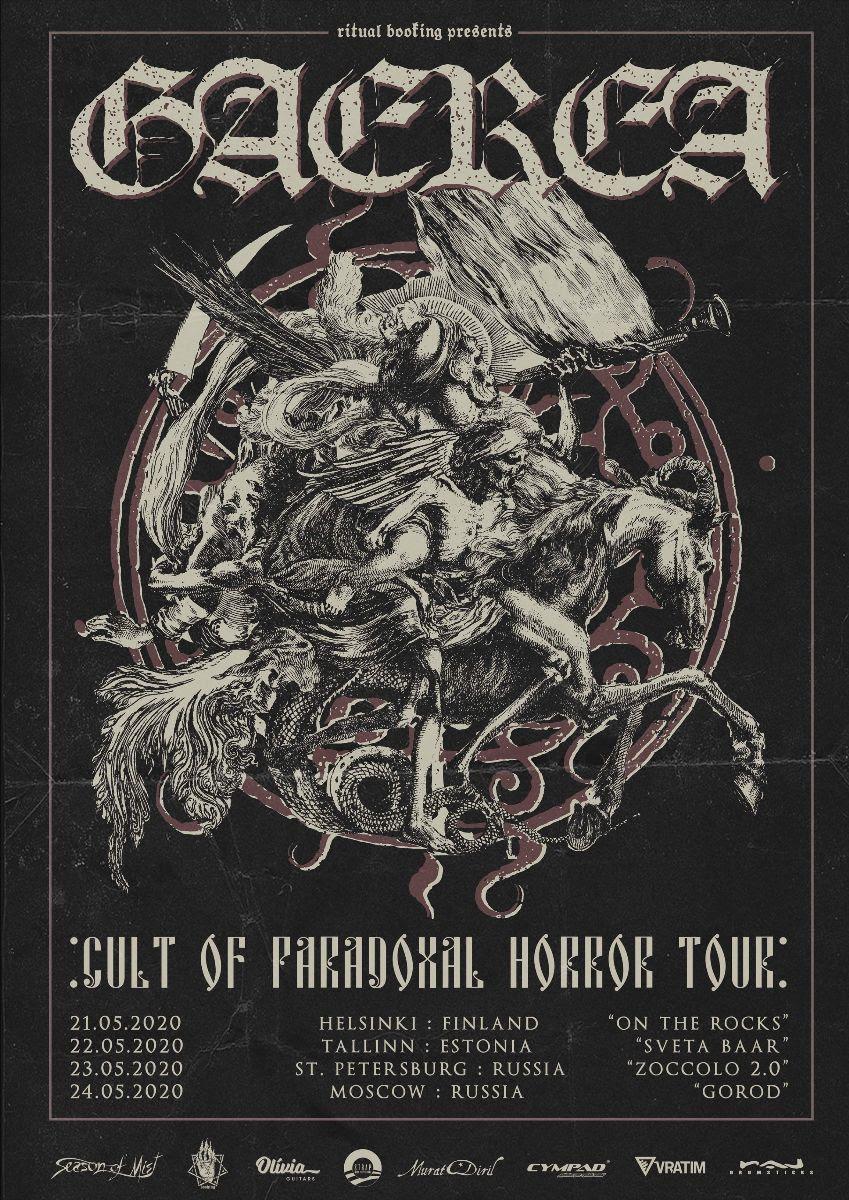 Gaerea-tour-poster