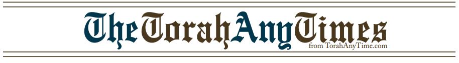 TATimes Logo