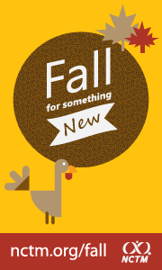 fall2017_socialMedia3_email.png