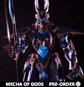 Mecha of Gods MG-01 God of Death Anubis Figure